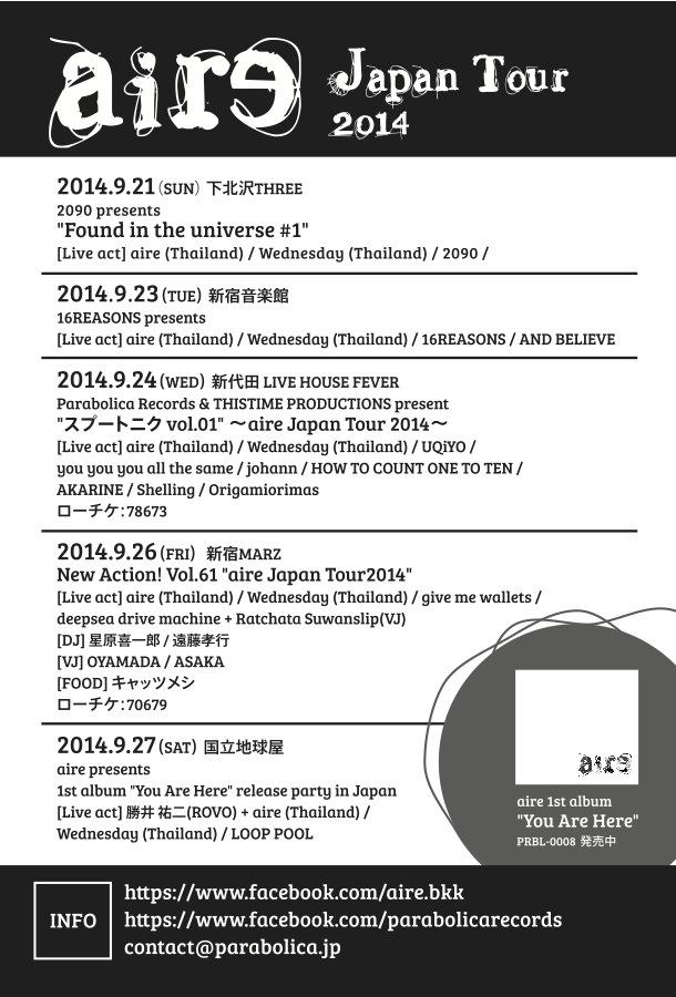 airetour2014.jpg