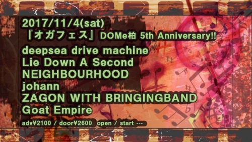 DOMe柏 5th Anniversary!! Ogafes